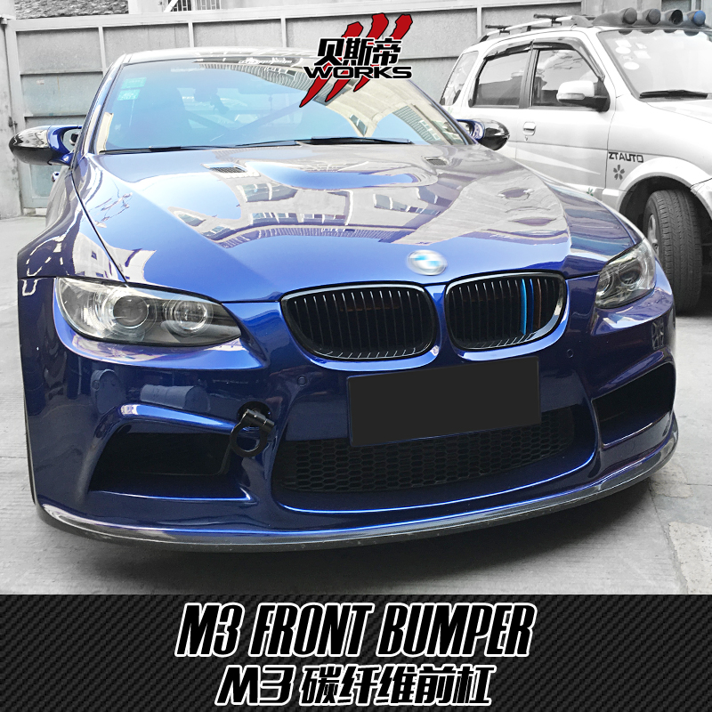 China Bmw Bumper, China Bmw Bumper Manufacturers and Suppliers on