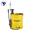 NEW 18L 2in1 sprayer electric manual agriculture battery sprayer pump