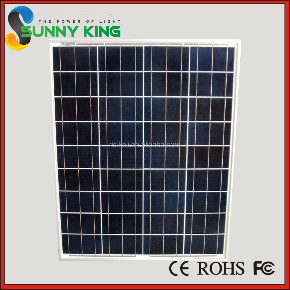 China factory supplier hot sale decoration 70w polycrystalline solar panel, 75w polycrystalline cell solar