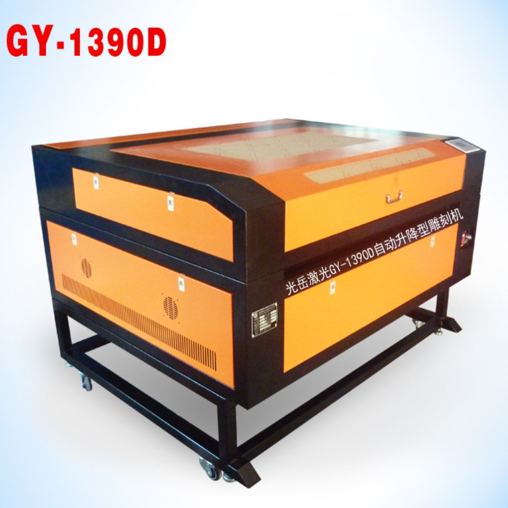 GY 1390 1300x900mm Model airplane,Acrylic,Crystal,Textile,Leather,Paper boye laser cutting machine