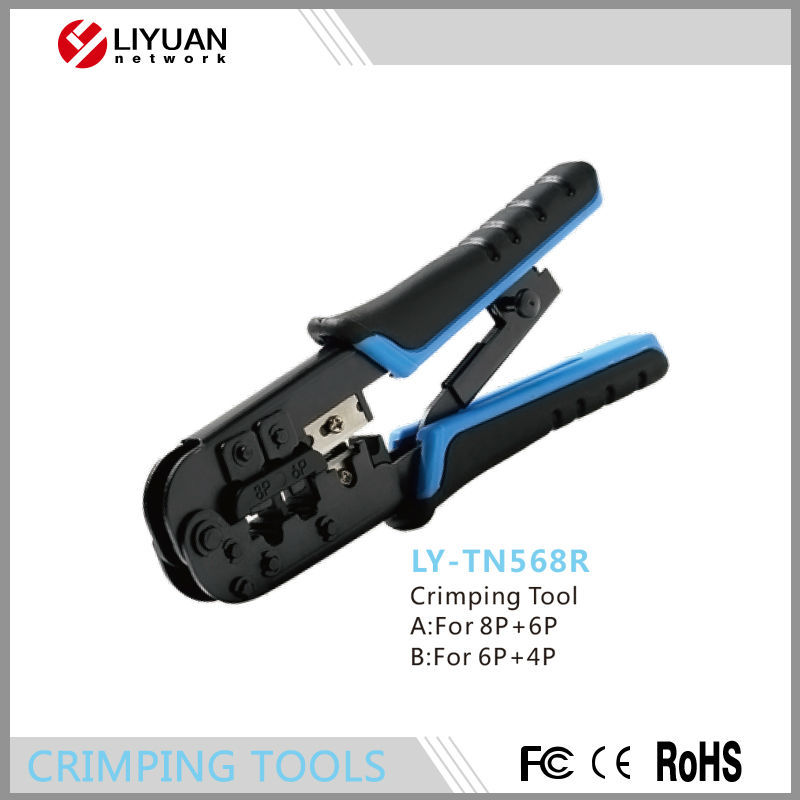LY-TN568R Network Crimping Tool/hardware tools 8P CAT5 Multiple Use plier