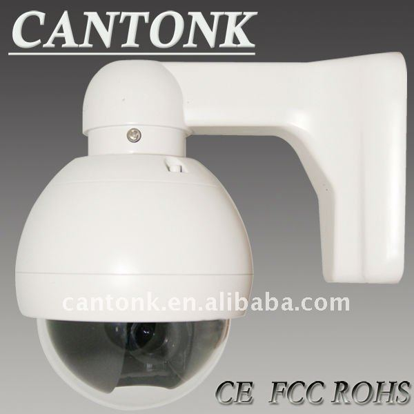 Professional CCTV IR IP PTZ Dome (High Speed Dome Camera)