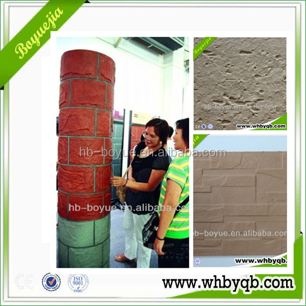 light weight ceramic tiles for exterior walls