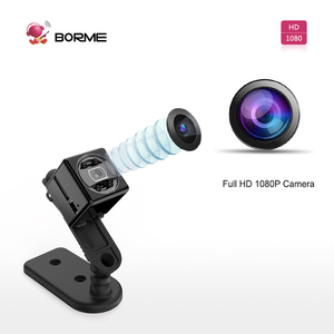 Smallest hidden video bicycle night vision camera