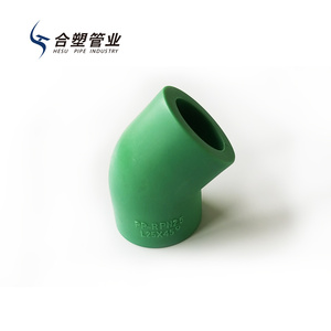 China Manufacturer PPR Price List Pipe Fitting 45 Degree Elbow for Water Supply