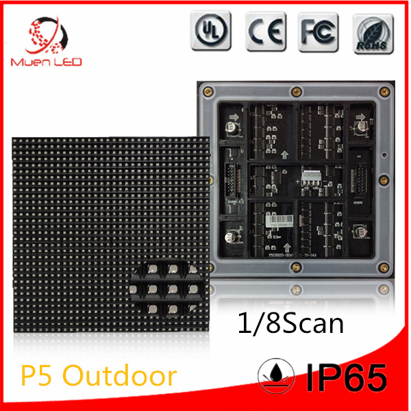 Waterproof Outdoor P5 RGB LED Display Panel 3in1 SMD Full Color LED Display Module 8 Scan 160x160mm 32x32