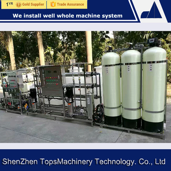 3f6f2510c8d ro water plant price for 3000 liter per hour   ro water treatment system ro