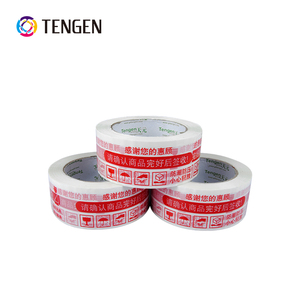 2019 New Product Custom printed security adhesive tape with free sample
