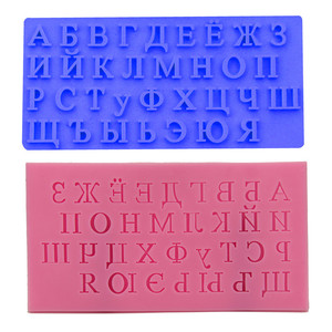 Russian Letter Words Silicone Molds Cake Decoration Mould Fondant Candy Chocolate Mold