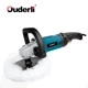 "1200W Variable Speed 500-3000RPM 7"" Electric Car Polisher Sander"