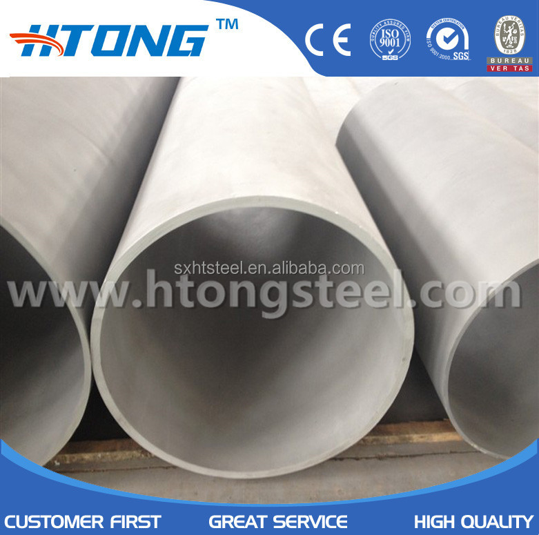 china 500mm diameter 430 stainless precision seamless steel tube