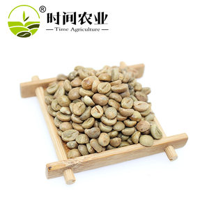 Wholesale unroasted coffee beans export for worldwide can OEM and the lower price for purchase