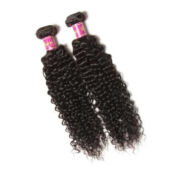 Wave 100 virgin raw cheap brazilian hair weave 10inch natural wave 100 virgin raw cheap brazilian hair weave 10inch natural curly hair extensions pmusecretfo Images