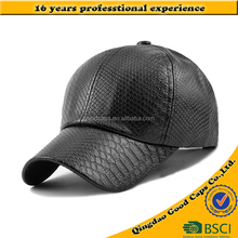 fastion baseball caps and hats men custom design snakeskin pattern blank cap PU leather winter hat