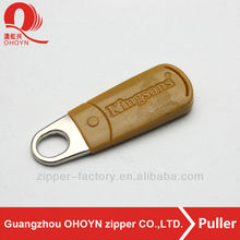 Children Zipper rubber Puller, zip puller manufacturer