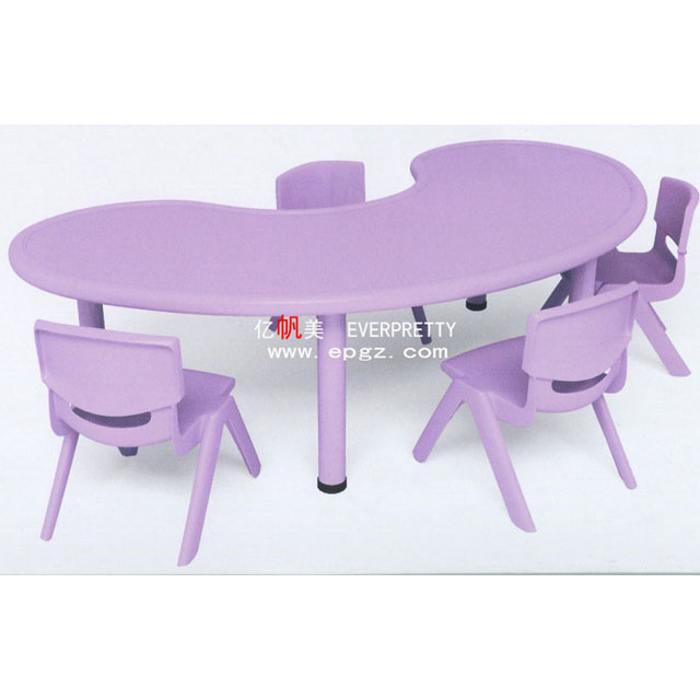 Arce Shape Kidsu0027 Studing Table With 4 Chairs For Preschool Kids,Prschool  Furniture   Buy Kids Study Table With Chair,Kids Table And Chairs,Chairs  And Tables ...