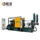 Automatic Aluminium Cold Chamber Die Casting Machine Price