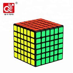 Mats Valk3 Power M profession plastic smart cube toy with 3layer