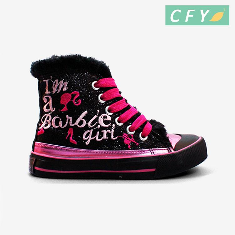 sepatu casual sepatu casual suppliers and manufacturers at