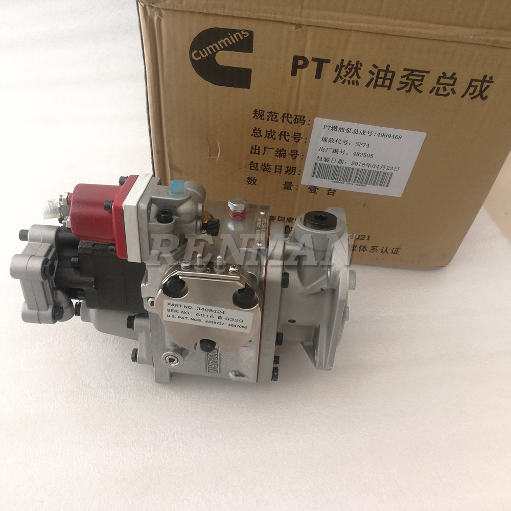 China Cummins Pt Fuel Pump Manufacturers M300 Filter And Suppliers On