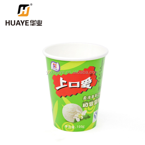disposable paper cup,ice cream cup