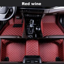 Автомобильные коврики для Mazda CX-3 CX-4 cx5 CX-7 CX-9 Mazda3/5/6/8 Март 323 6 ATENZA аксессуары для автомобиля Стайлинг коврики(Китай)