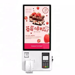 Touch Screen Kiosk Software Open Source, Touch Screen Kiosk Software