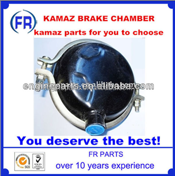 High Quality Manufacturer Truck Parts KAMAZ Brake Chamber
