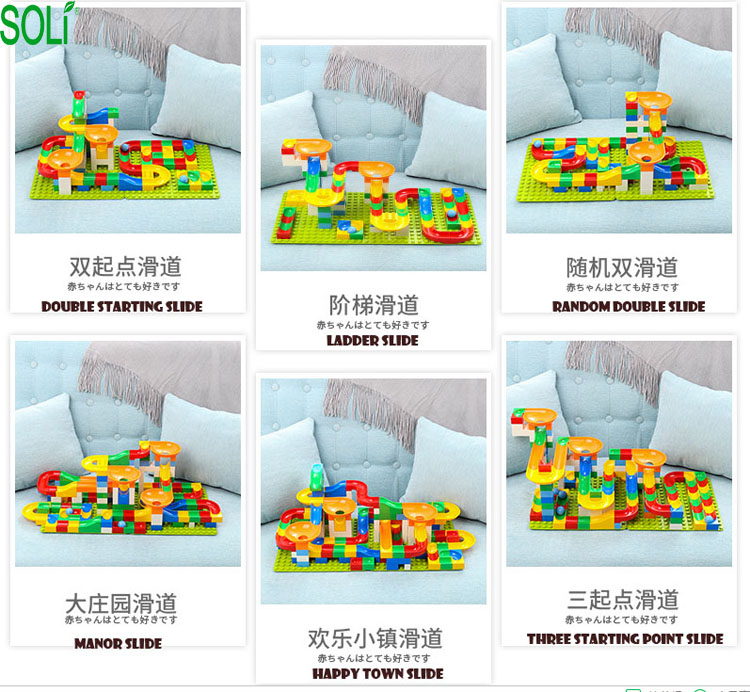 Educational Building blocks bricks toys for children