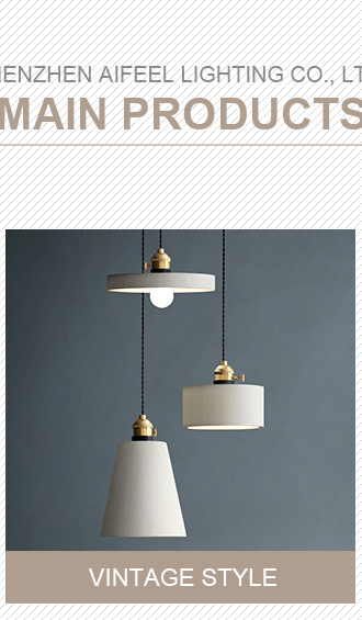 shenzhen aifeel lighting co ltd vintage lighting modern lighting