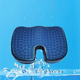 Coccyx Orthopedic Gel Memory Foam Cool Gel Seat Cushion