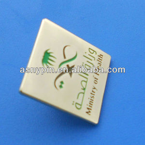 Saudi Arabia Ministry of Health Souvenir Brass Lapel Pin, Gold Metal Lapel Pin, Custom Metal Badge