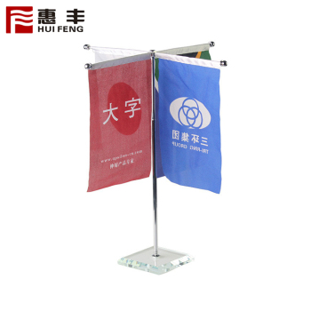 Mini Table Flag Stands With Stainless Steel Flag Pole