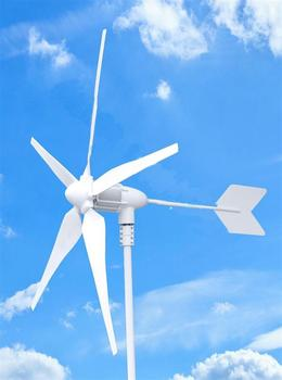 Portable Small Wind Generator 3kw 48v For Solar Power Home