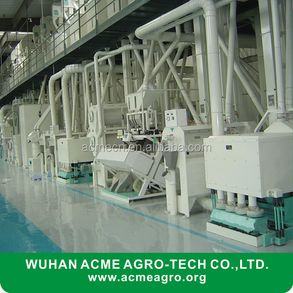 High quality commercial rice mill machine