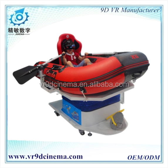 Funny 360 degree view inflatable rafting boat 9d vr simulator(model: JMDM-DS01)
