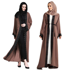 Brown long embroidery back islamic ladies clothing / women fashion cardigan open abaya