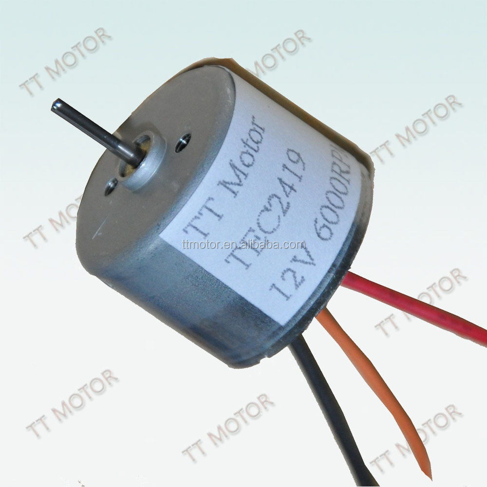 Bldc 12v, Bldc 12v Suppliers and Manufacturers at Alibaba.com