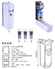 300ml Perfume refilled can Toliet home hotel office smell remover air freshener Automatic Liquid perfume dispenser