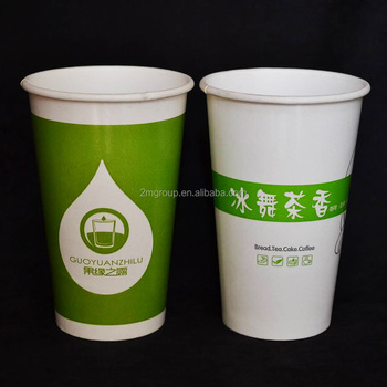 Whole Bulk Paper Cups With Lids Christmas Coffee Cup Biscuit Holder Product On Alibaba