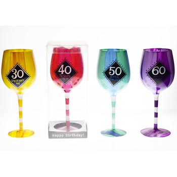 Happy Birthday Gift Painted Wine Glass