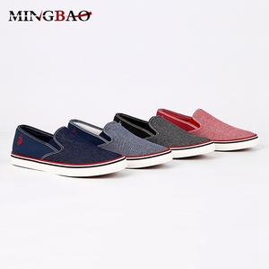 2a6c9c50020 Online Shoes China