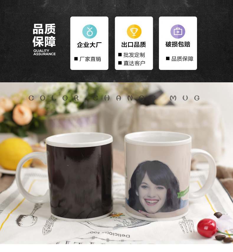 Manufacture direct OEM design color change ceramic mug