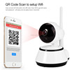 720p 24h video audio vioce wireless ip security system and login free