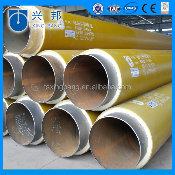 yellow hdpe pipe jacket polyurethane foam chilled water insulated steel pipe with EN 253 standard
