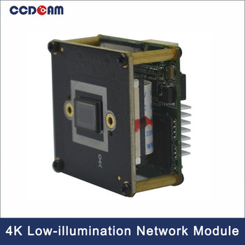 High Quality H 265 4k Camera Module With Onvif 4k Camera Module - Buy 4k  Camera Module,4k Ip Camera Module Wifi,8 Megapixels Infrared 4k Ip Camera