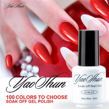 Soak Off Gel Nail Polish Candy Lover 12ml / 0.4fl.Oz Golden color big bottle cheap gel polish lacquer big discount