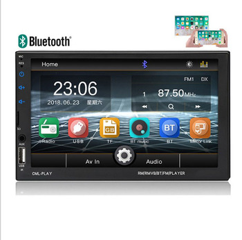 7 colors backlight 7Iinch touch screen /MP5/Bluetooth/AUX car mp5 player hot selling car audio/video radio with mirror link