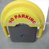 Solar parking barrier/Solar car position lock/solar powered parking barrier
