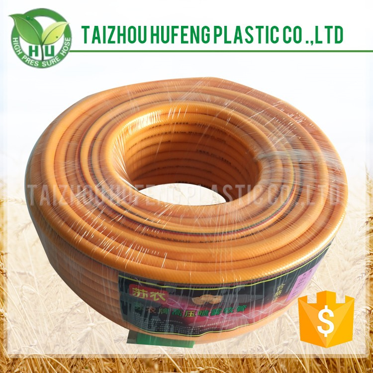 Excellent Material Used Hdpe Pipe For Sale For Agricultural sprayer